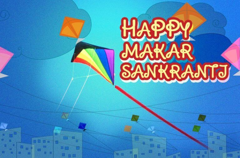 Happy makar sankranti wishes quotes greetings sms happy makar sankranti images m4hsunfo
