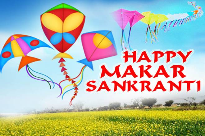 makar sankranti images wishes