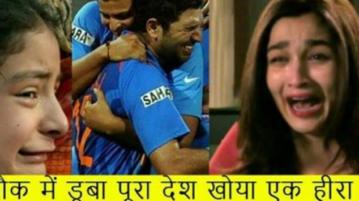 bad news cricket
