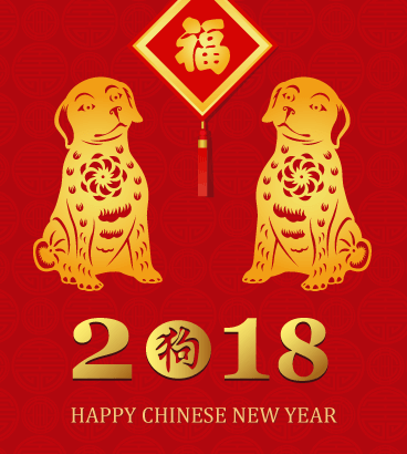 chinese new year images of dogs