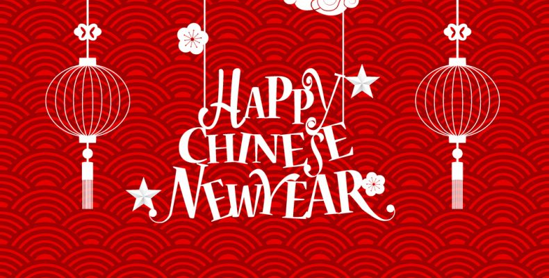 chinese new year photos download