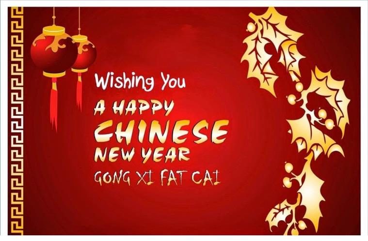 chinese new year photos hd