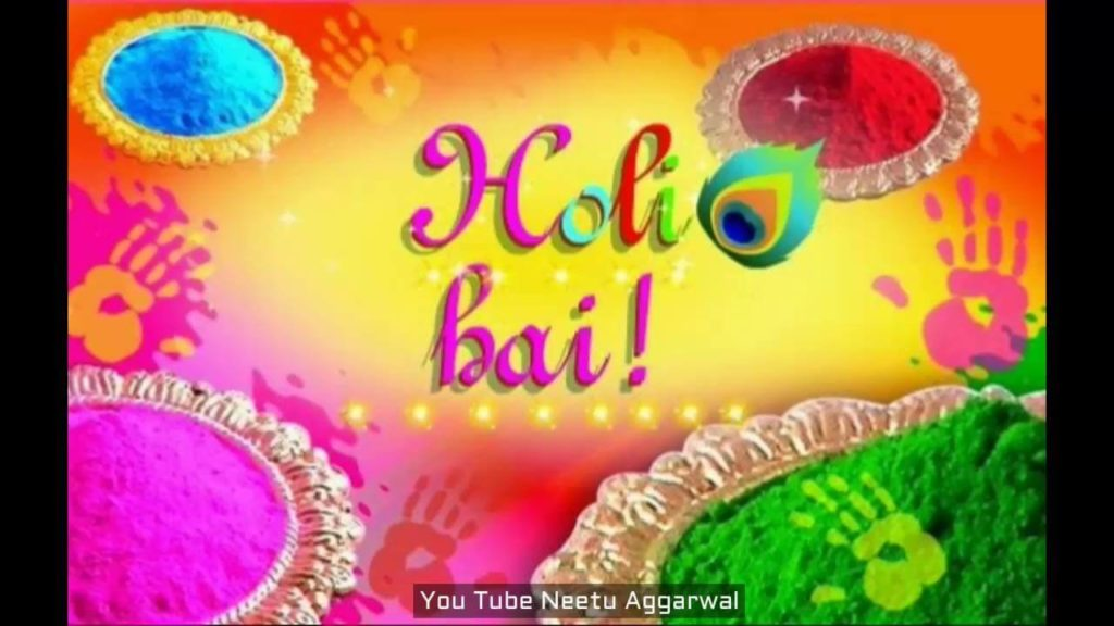 download happy holi pics