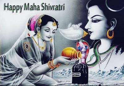 happy maha shivratri images hd