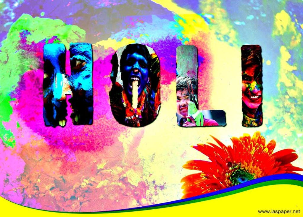 holi photo download