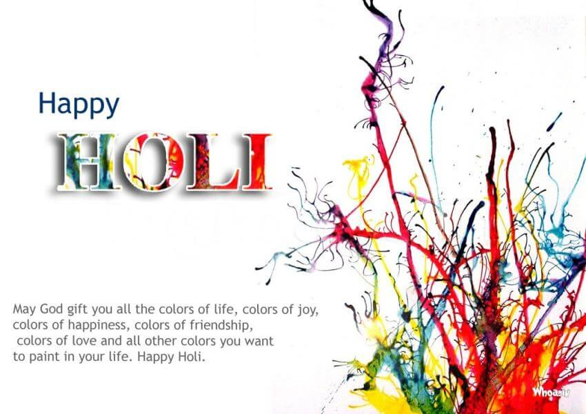 holi picture download