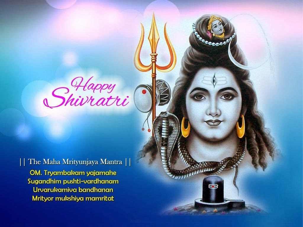 shivratri wishes images