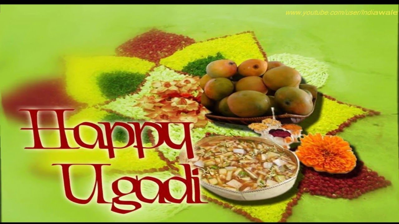 Happy Ugadi Images Photos Pics Wallpapers Dontgetserious