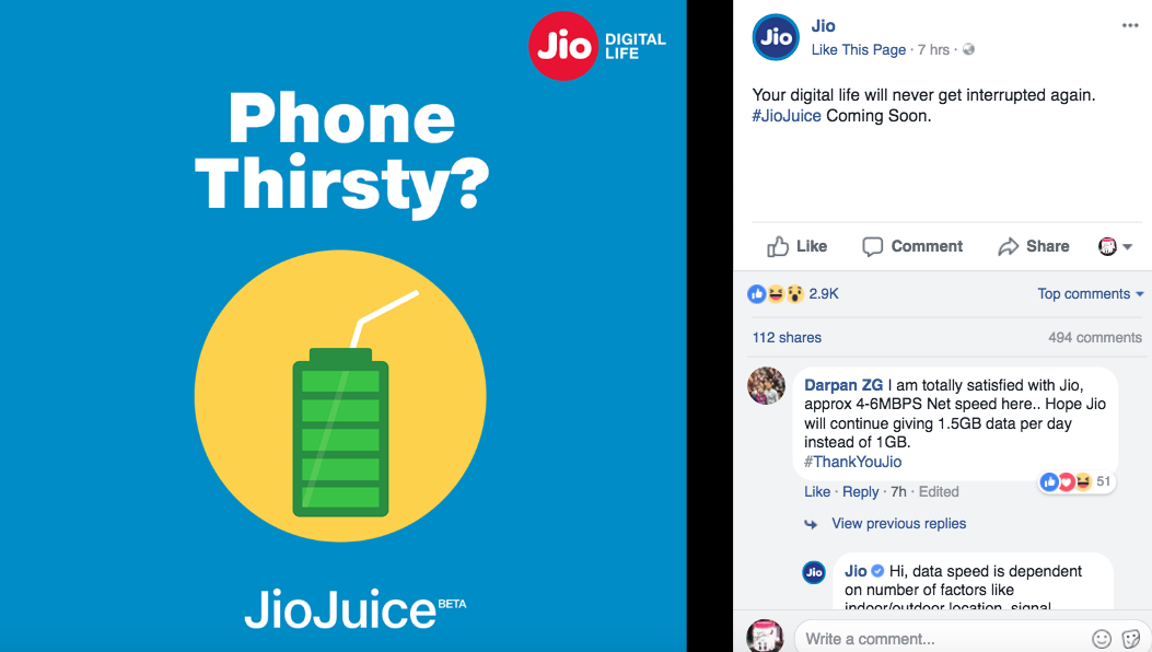 What is Jio juice App? Will It Be Useful To People Just Like Jio 4G