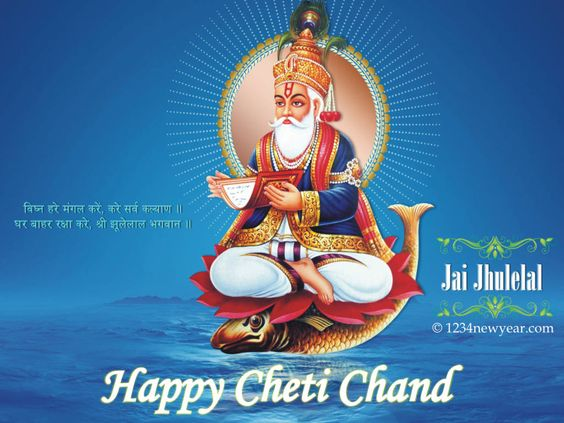 cheti chand images hd download