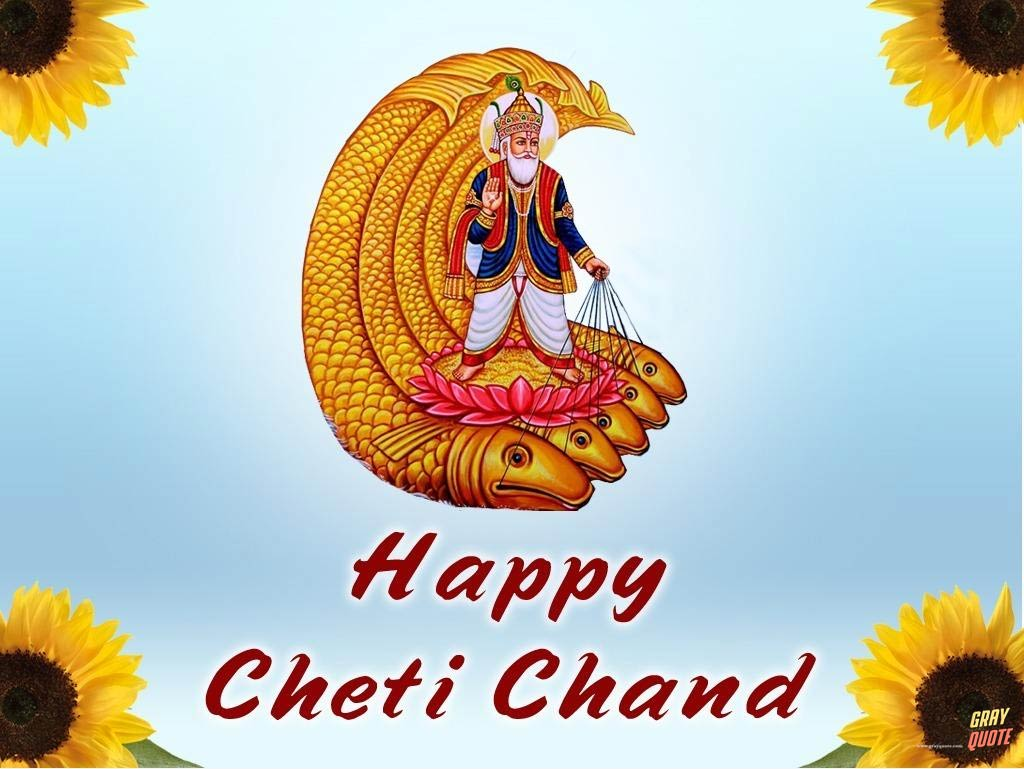 cheti chand images hd