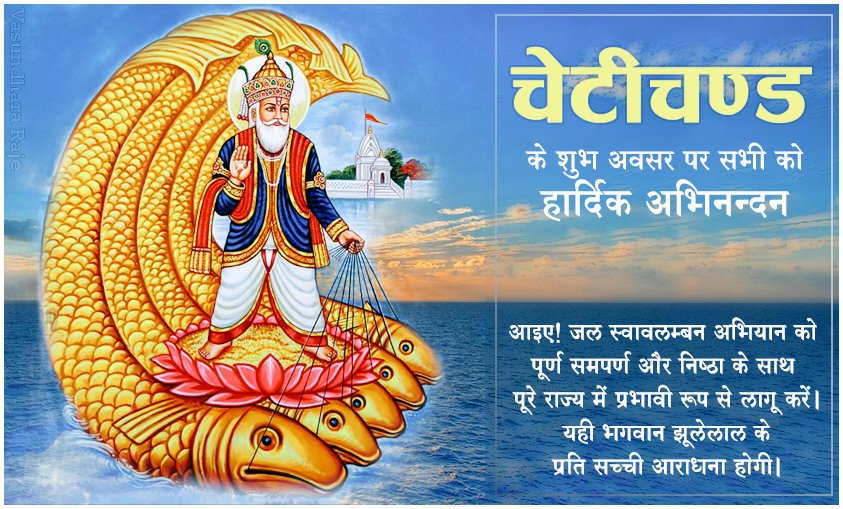cheti chand images