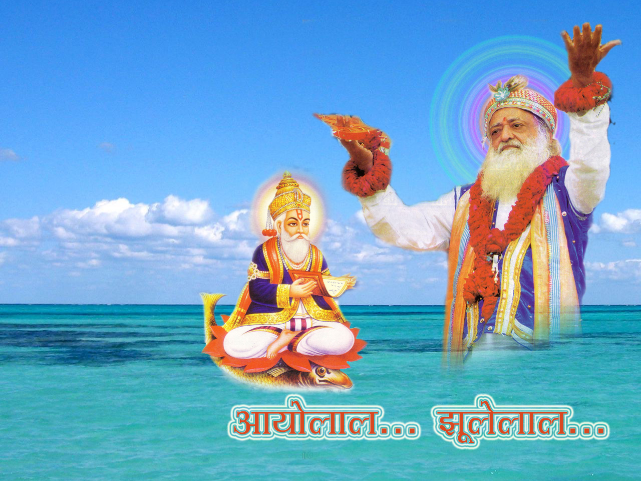 cheti chand pictures hd