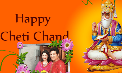 cheti chand pictures
