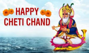 cheti chand wishes