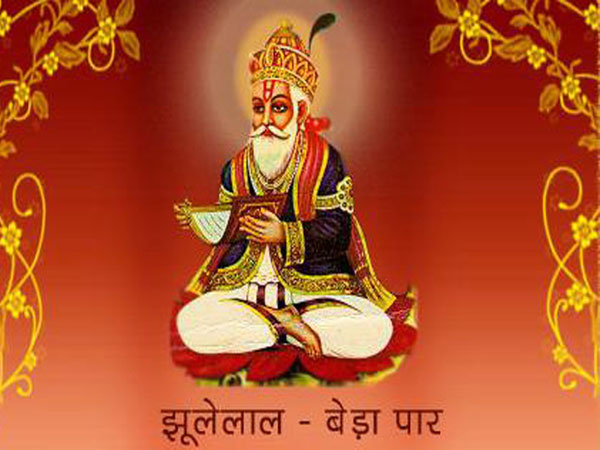 happy cheti chand images download