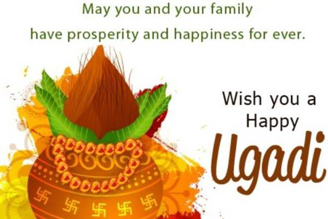 happy ugadi image download