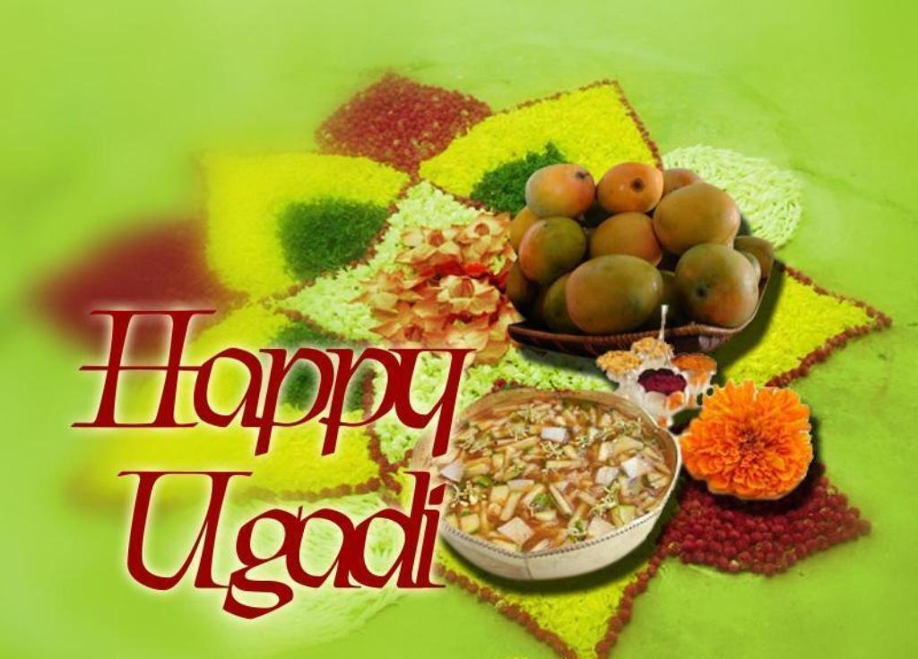 happy ugadi images gif