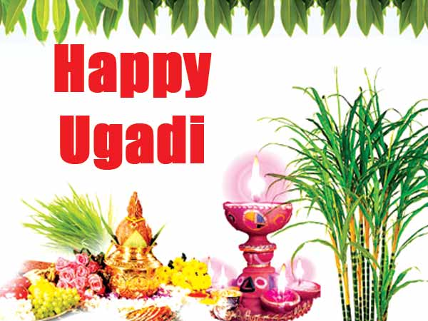 ugadi images download in hd free