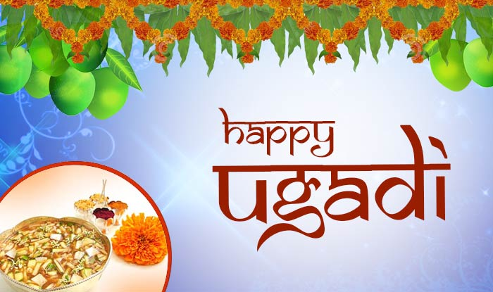 ugadi pics in hd
