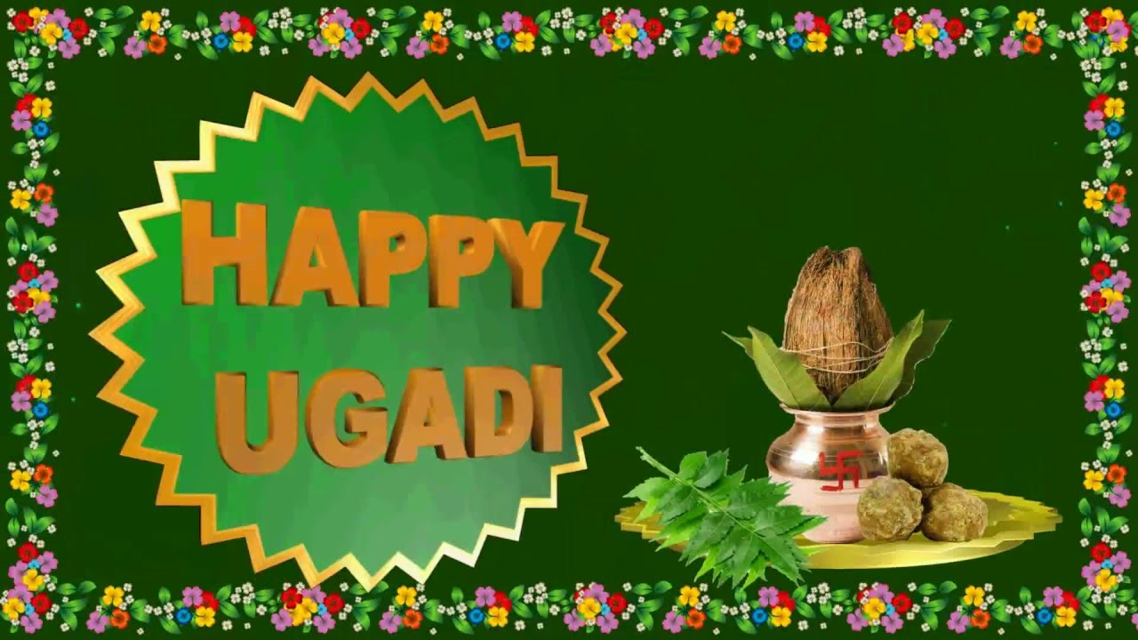 Happy ugadi images photos pics wallpapers dontgetserious ugadi pics m4hsunfo