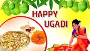 ugadi pictures and images