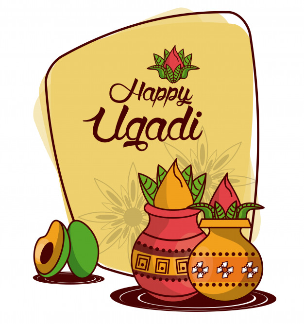 ugadi pictures gif images