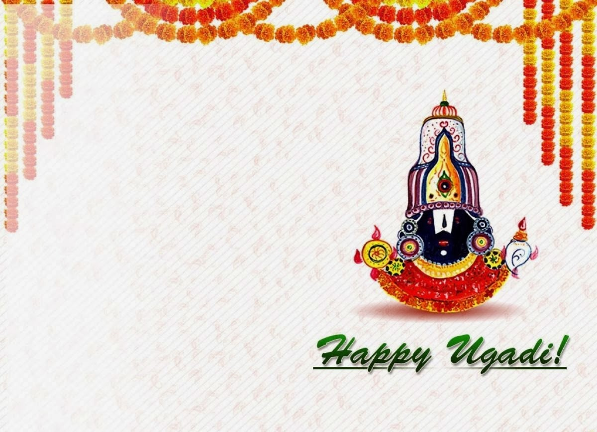 ugadi wishes images quotes