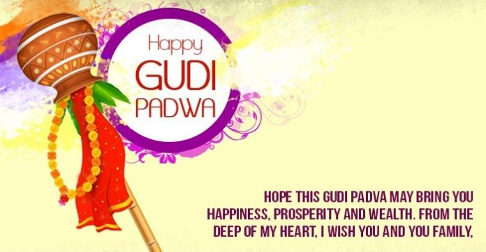 wish you happy gudi padwa images in hd
