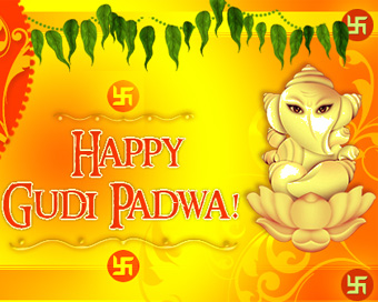 wish you happy gudi padwa