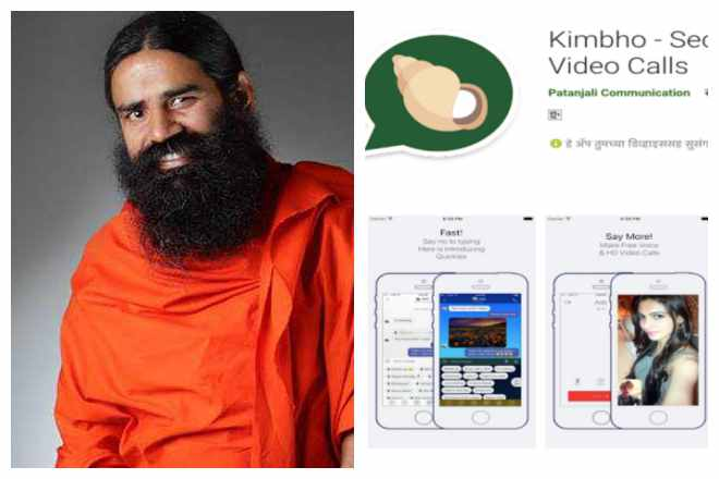 Baba Ramdev's Kimbho App Removed From Play Store