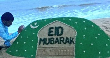 eid mubarak friends