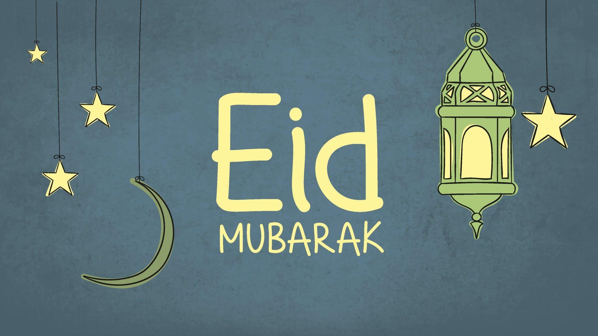 eid mubarak images and pics