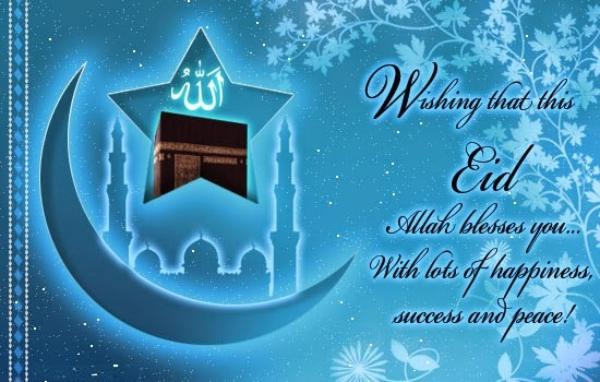 eid mubarak images hd download free