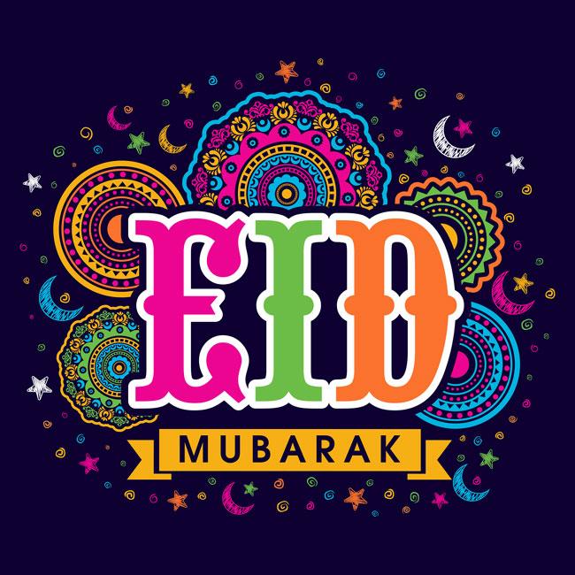 eid mubarak pics hd download
