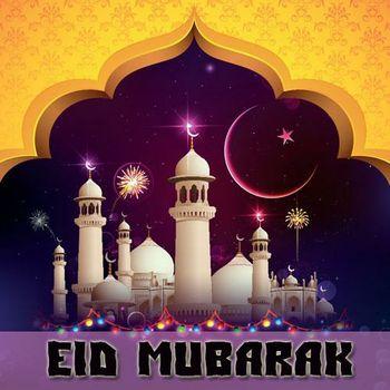 eid mubarak pics hd