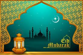eid mubarak pictures hd