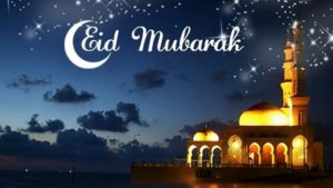 eid mubarak quotes and wishes