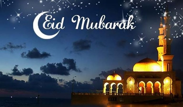 Eid Mubarak Quotes, Wishes, Messages, SMS & Greetings