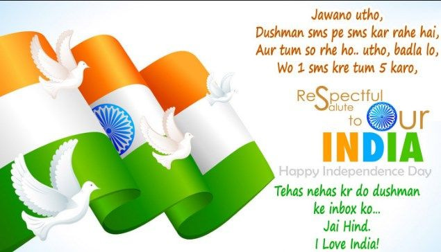 New independence day india quotes Hello we are providing the collection of Best Independence day