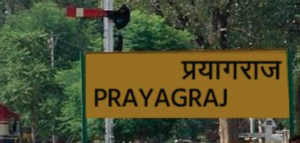 7 Reasons Why Living in Prayagraj is Awesome