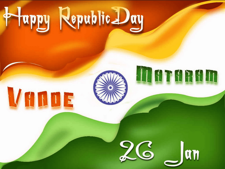 republic day quotes sms message