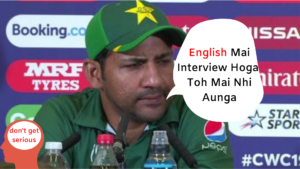 Famous Pakistani Cricketers Who Speak Good English