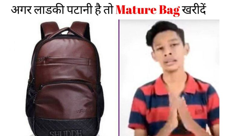 What is Mature Bags and Why is it Trending on Social Media | Check Funny MEME