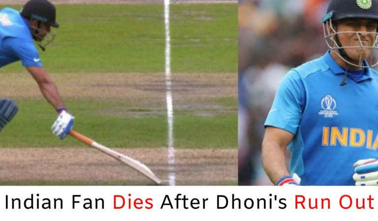 A Fan Dies Of Heart Attack In West Bengal After Dhoni Got Run Out
