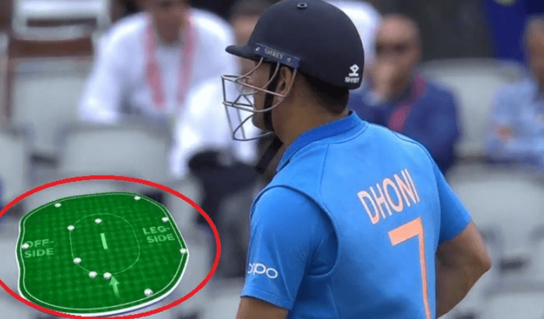 Game Changer? MS Dhoni Was Given Out On No-Ball Against New Zealand in Semi Finals