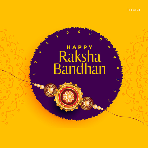 Happy Raksha Bandhan photos