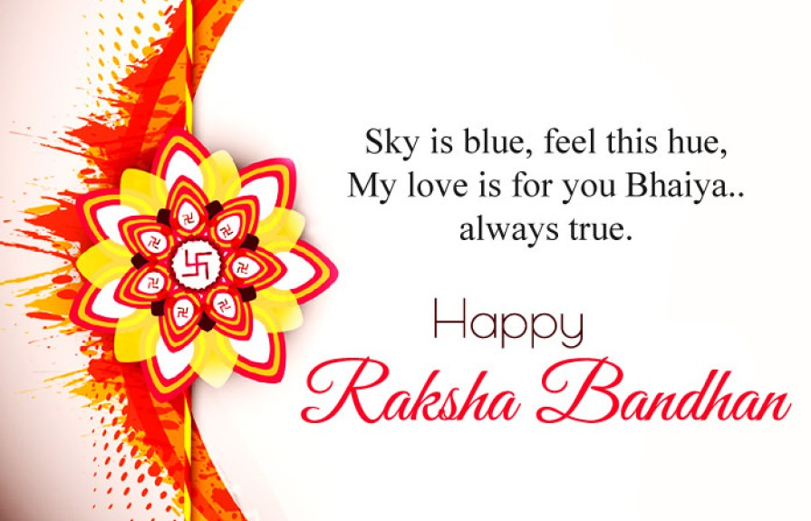 Happy Raksha Bandhan pics wishes