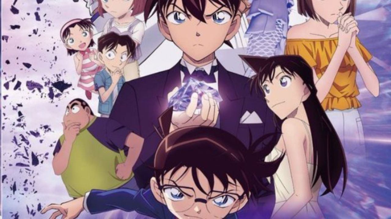 Detective Conan animated series