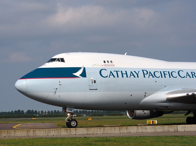 Cathay pacific is the cheapest flight in world